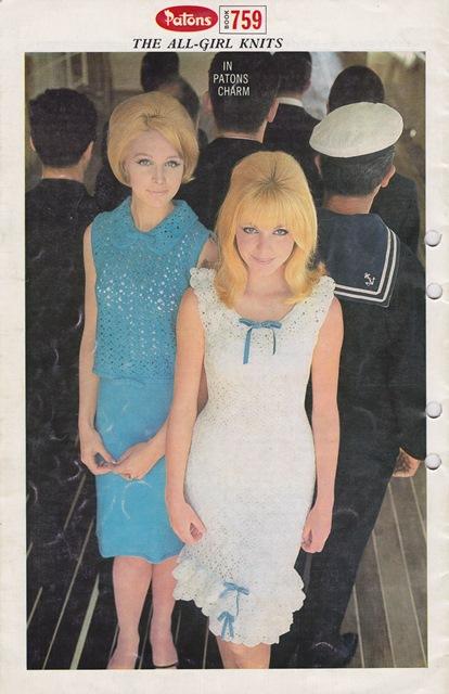 1960s knitting pattern